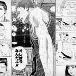 「オヤジの栄光時代はいつだよ…全日本の時か? オレは………オレは今なんだよ!」
