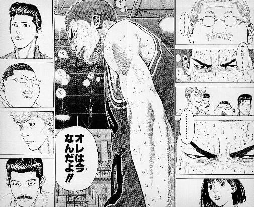 「桜木 今なんだ」の画像検索結果