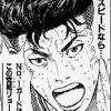 「スピードなら…No.1ガードはこの宮城リョータ――――だぴょん!!」