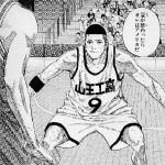 「日本一のプレイヤーになりたいのか?流川。 なるがいいさ。オレのいない日本でな」