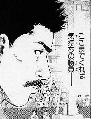 新・情報7daysニュースキャスター★5 ->画像>51枚